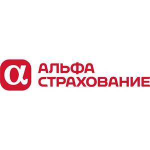 Группа «АльфаСтрахование»