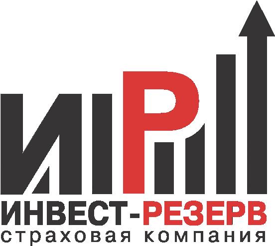 ООО «Страховая компания «Инвест-резерв»