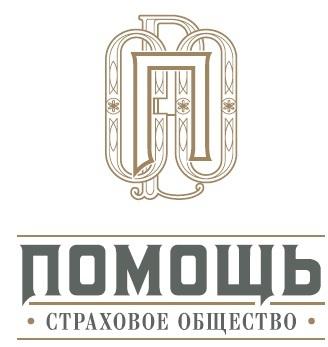 ООО «Страховое общество «Помощь»